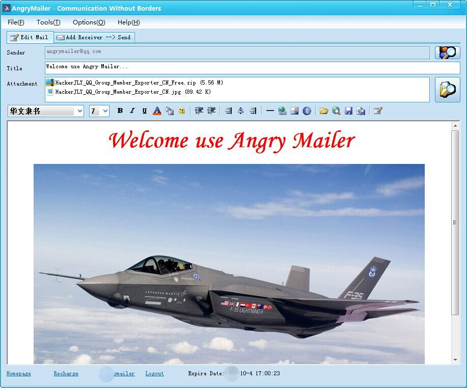 AngryMailer Screen shot